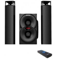 Deals, Discounts & Offers on Computers & Peripherals - Philips IN-MMS4200/94 Soundbar