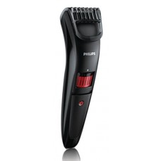 Deals, Discounts & Offers on Trimmers - Philips Personal Care Appliances at Upto 60% off