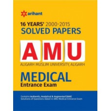 Deals, Discounts & Offers on Books & Media - Upto 40% off + Extra 20% off on Engineering & Medical Test Prep