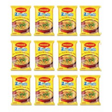 Deals, Discounts & Offers on Food and Health - MAGGI 2-Minute Noodles Masala 75gm - Pack Of 12