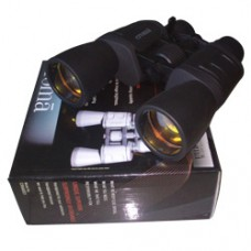 Deals, Discounts & Offers on Entertainment - Flat 25% off on Binoculars