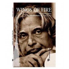 Deals, Discounts & Offers on Books & Media - Wings of Fire: An Autobiography Paperback 1st Edition