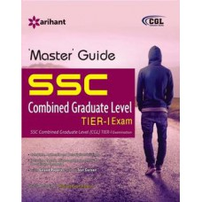 Deals, Discounts & Offers on Books & Media - Master Guide SSC Combined Graduate Level Tier- I Examination