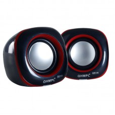 Deals, Discounts & Offers on Electronics - Quantum QHM 602 2.0 Mini Computer Speakers
