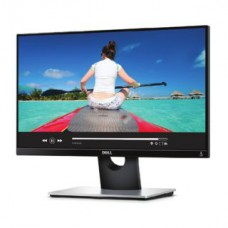 Deals, Discounts & Offers on Computers & Peripherals - Dell S2216H 21.5 inches Monitor
