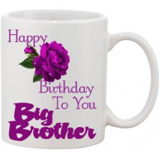 Deals, Discounts & Offers on Home Decor & Festive Needs - Elli Gifts Brother love coffee mug K50 Ceramic Mug