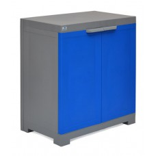 Deals, Discounts & Offers on Furniture - Nilkamal Freedom Storage Cabinet