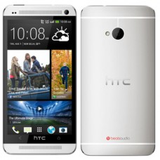 Deals, Discounts & Offers on Mobiles - HTC ONE M7 Mobile Phone at Rs. 9999