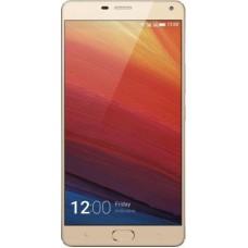 Deals, Discounts & Offers on Mobiles - Gionee Marathon M5 Plus