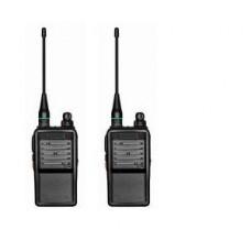 Deals, Discounts & Offers on Electronics - Long Range Walkie Talkie 16 Channel