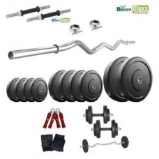 Deals, Discounts & Offers on Personal Care Appliances - Body Maxx 25 Kg Home Gym Set + Gloves + Grippers + Dumbells rods + 3 FT EZ BAR.
