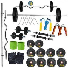 Deals, Discounts & Offers on Personal Care Appliances - NEW FITFLY HOME GYM 32KG WEIGHT WITH 4FT PLAIN ROD+3FT CURL ROD+GYM ACCESSORIES