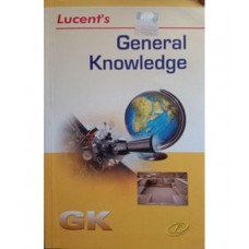 Deals, Discounts & Offers on Books & Media - General Knowledge Paperback 5th Edition