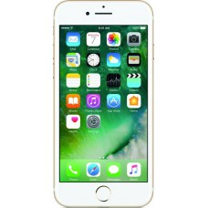 Deals, Discounts & Offers on Mobiles - Apple iPhone 7 32 GB Mobile offer