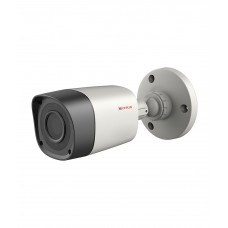 Deals, Discounts & Offers on Cameras - Flat 57% off on CP Plus CCTV Camera