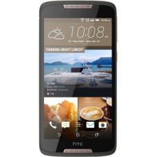 Deals, Discounts & Offers on Mobiles - HTC Desire 828 at 19% offer