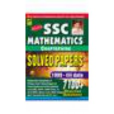 Deals, Discounts & Offers on Books & Media - Kiran s SSC Mathematics Chapterwise Solved