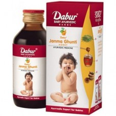 Deals, Discounts & Offers on Health & Personal Care - Dabur Janma Ghunti Honey - 125 ml