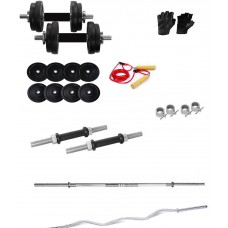 Deals, Discounts & Offers on Auto & Sports - Aurion Adjustable Rubber Dumbbell