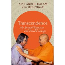 Deals, Discounts & Offers on Books & Media - Transcendence my Spiritual Experiences with Pramukh Swamiji-English