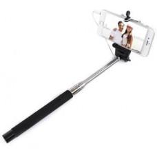 Deals, Discounts & Offers on Mobile Accessories - Flat 86% off on Deemark selfi2563 Selfie Stick