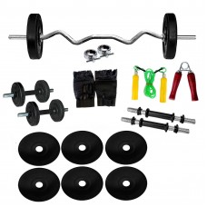 Deals, Discounts & Offers on Auto & Sports - FITPRO BRAND NEW 20KG PVC WEIGHT+3FT CURL ROD+ALL ACCESSORIES OFFER