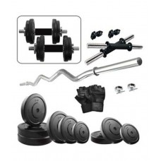 Deals, Discounts & Offers on Auto & Sports - Fitzon 40 Kg Combo 4-WB Home Gym at 60% offer