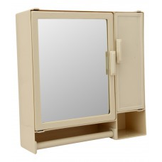 Deals, Discounts & Offers on Home Improvement - Zahab Beige Plastic Mirror Cabinet at 63% offer