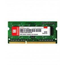 Deals, Discounts & Offers on Computers & Peripherals - Flat 35% off on Simmtronics 4 Gb Ddr3 Laptop Ram