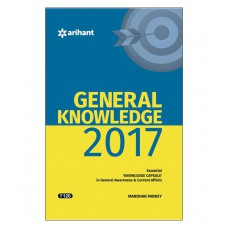 Deals, Discounts & Offers on Books & Media - General Knowledge 2017 English Ninth Edition