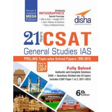 Deals, Discounts & Offers on Books & Media - 21 Years CSAT General Studies IAS Prelims Topic- wise Solved Papers