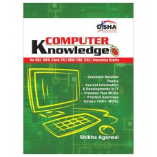 Deals, Discounts & Offers on Books & Media - Computer Knowledge for SBI/ IBPS Clerk/ PO/ RRB/ RBI/ SSC/ Insurance Exams Paperback