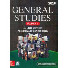 Deals, Discounts & Offers on Books & Media - General Studies: Paper - I 2016 for Civil Services Preliminary Exam Paperback