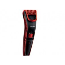 Giftease Offers and Deals Online -  Philips Beard & Stubble Trimmer at Extra Rs. 250 Off