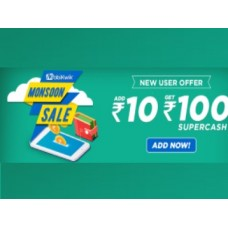 Recharge Offers and Deals Online