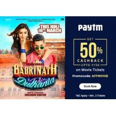 Entertainment Offers and Deals Online