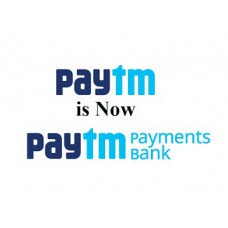 Bank Loan Offers and Deals Online