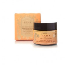 Deals, Discounts & Offers on Health & Personal Care - Kama Ayurveda Kumkumadi brightening Ayurvedic Face Scrub