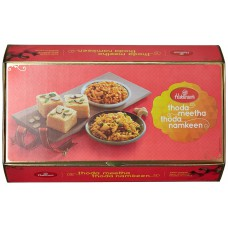 Deals, Discounts & Offers on Food and Health - Flat 40% offer on Haldiram's Thoda Meetha Thoda Namkeen