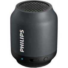 Deals, Discounts & Offers on Electronics - Flat 30% offer on Philips Wirless Portable Speaker