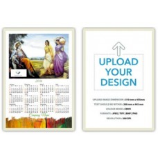 Deals, Discounts & Offers on Accessories - Customized New year 2016 Wall Calendar at Flat Rs. 100 OFF