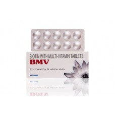 Deals, Discounts & Offers on Health & Personal Care - BMV Biotin 10000mcg Extra Strength 30 Tablets