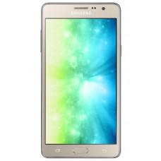 Deals, Discounts & Offers on Mobiles - Samsung On5 Pro