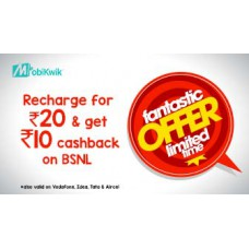 Deals, Discounts & Offers on Recharge - Rs.10 Cashback on Prepaid Recharges of Rs.20 and above on BSNL