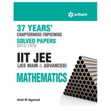 Deals, Discounts & Offers on Books & Media - 37 Years' Chapterwise Solved Papers IIT JEE MATHEMATICS Paperback 2015