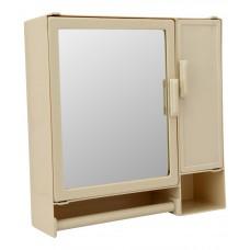 Deals, Discounts & Offers on Accessories - Zahab Beige Plastic Mirror Cabinet