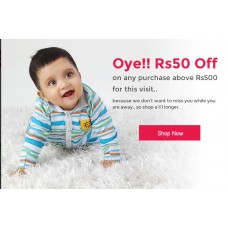 Deals, Discounts & Offers on Baby & Kids - Freedom Sale: Buy 1 Get 1 Free.