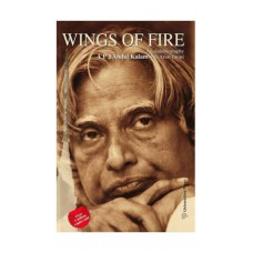 Deals, Discounts & Offers on Books & Media - Wings Of Fire: An Autobiography