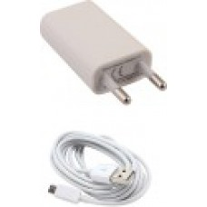 Deals, Discounts & Offers on Electronics - USB Wall Charger from Rs 199/-