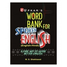 Deals, Discounts & Offers on Books & Media - Word Bank For Spoken English